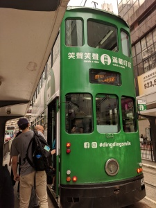 WWC_HK_Trams-aka-Ding-Dings.jpg